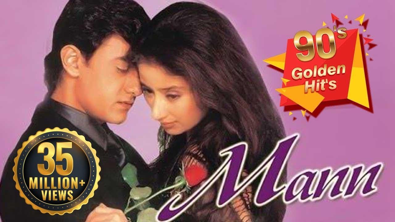 Download Mann (1999) (HD & Eng Subs) - Aamir Khan, Manisha Koirala, Anil Kapoor- Hit Bollywood Romantic Movie