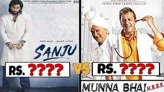 Sanju Vs Munna Bhai MBBS 1st Day Box Office Collection | Sanjay Dutt | Rajkumar Hirani | Ranbir
