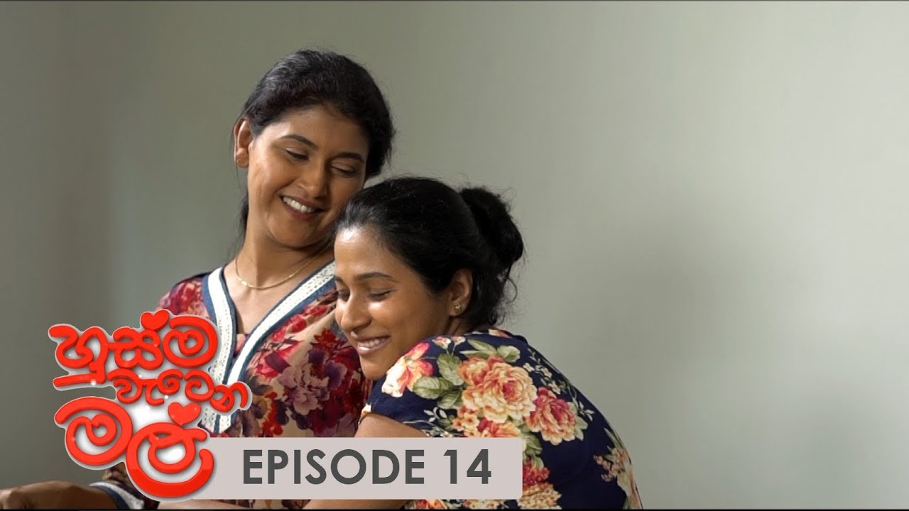 Episode 14 - (2019-05-12)