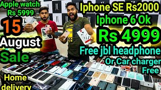 सबसे सस्ता Iphone SE Rs 1999 | Iphone 6 Rs 4999 | Iphone, Samsung, Oneplus, Moto, Vivo, Oppo, Redmi