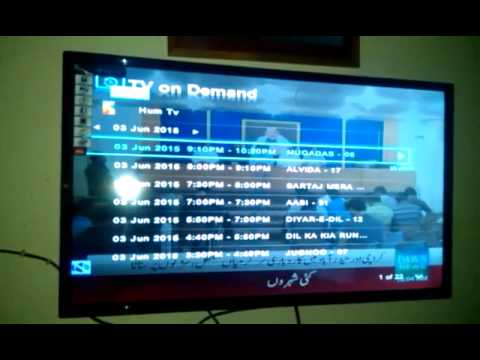 television word in urdu
