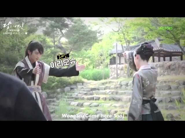 moonlovers video, moonlovers clip