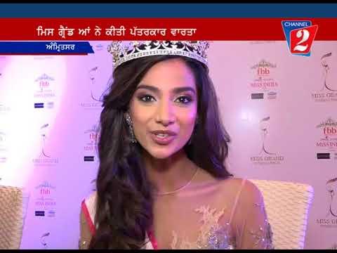 Miss India Amritsar,