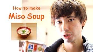 How To Make Tofu Miso Soup -english Instruction-