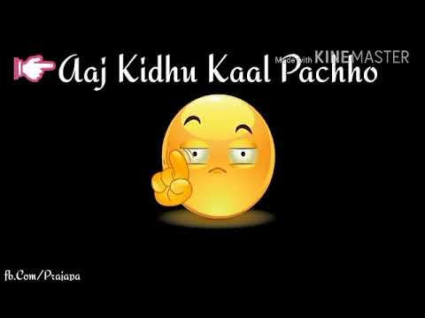 Tari Chhori Ne Karu Hu To Love ❤ Pravin Luni Latest Gujarati Song 2017   New WhatsApp Status