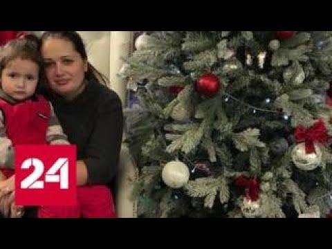 В Москве расследуют похищение трехлетней девочки: перед этим ее мать встретилась с бывшим мужем - …