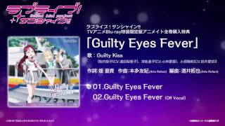 Guilty Eyes Fever Guilty Kiss
