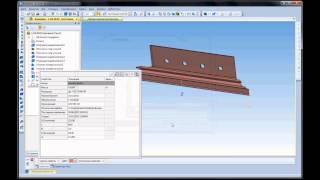 Работа с исполнениями в КОМПАС-3D