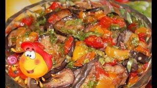 Баклажаны с помидорами тушеные с овощами и чесноком рецепт