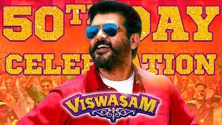 Contest ALERT for Thala Ajith Fans! Viswasam 50th Day Celebration at Rohini Cinemas