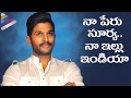 Allu Arjun New Movie Latest Details | Naa Peru Surya Naa Illu India Movie