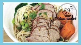 Roast Pork Fillet In Thai Egg Noodle Soup Recipe (Ba Mee Moo Daeng)