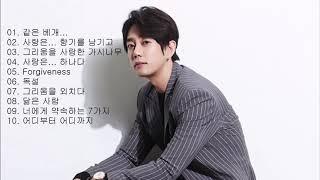 테이 (Tei) BEST 10곡 좋은 노래모음 [연속재생]