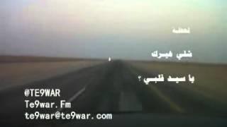 لاتبتعد ارجوك   عبدالعزيز الضويحي   مزآج   YouTube