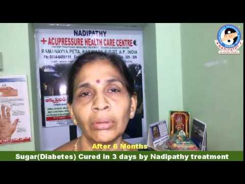 sugar(diabetes)-cured-in-3-days-by-nadipathy-treatment