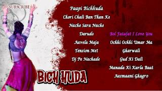 Rajasthani Supehit DJ REMIX New Songs♫♫ | Title: Bichhudo | Audio JUKEBOX | Rajasthani Full Songs