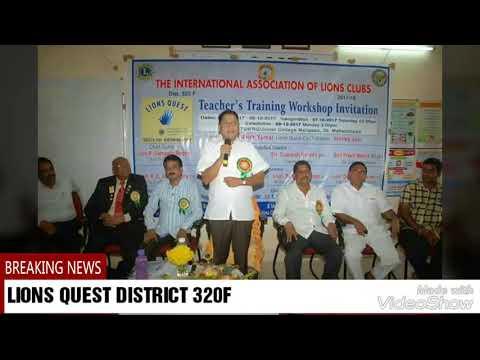 Srinivasa ramanujan concept school conducted life skills through Lions Quest