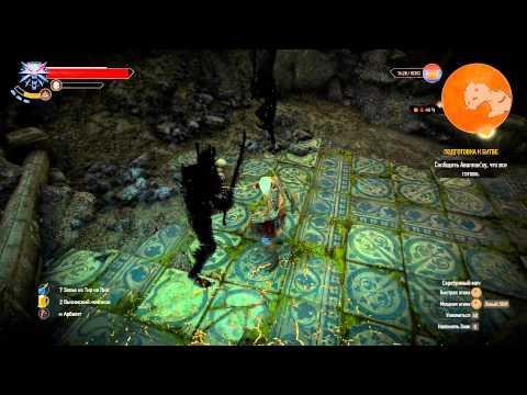The Witcher 3 - Настроить систему зеркал. Сундуки и барахло.