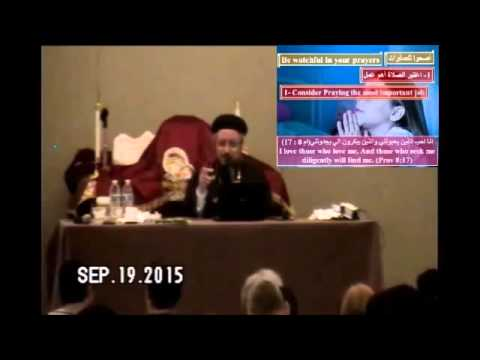 Fr. Dawood Lamey Sermon 09/19/2015 (Session #5) - Dallas Fam