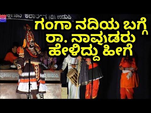 Yakshagana - Madhoor Radhakrishna Navada - Sunnambala - Patla - Sathya Harishchandra   8
