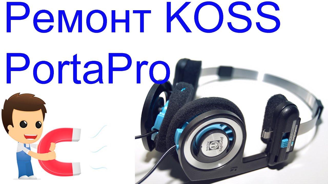 схема koss qzpro