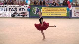 Показательные выступления, художественная гимнастика, 3