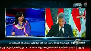 رئيس الرقابة الإدارية للرئيس: تجوب مصر شرقاً وغرباً لتبحث عن غد أفضل للمصريين