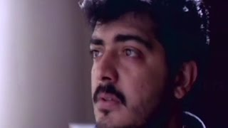 Mugavaree [ 2000 ] - Tamil Movie in Part - 18 / 18 - Ajith Kumar, Jyothika