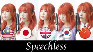 5-languages-speechless-naomi-cover-by-amelia