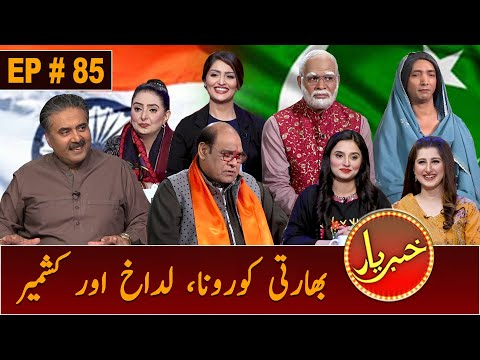 Pakistan Vs India | Khabaryar with Aftab Iqbal | Episode 85 | 23 October 2020 | GWAI