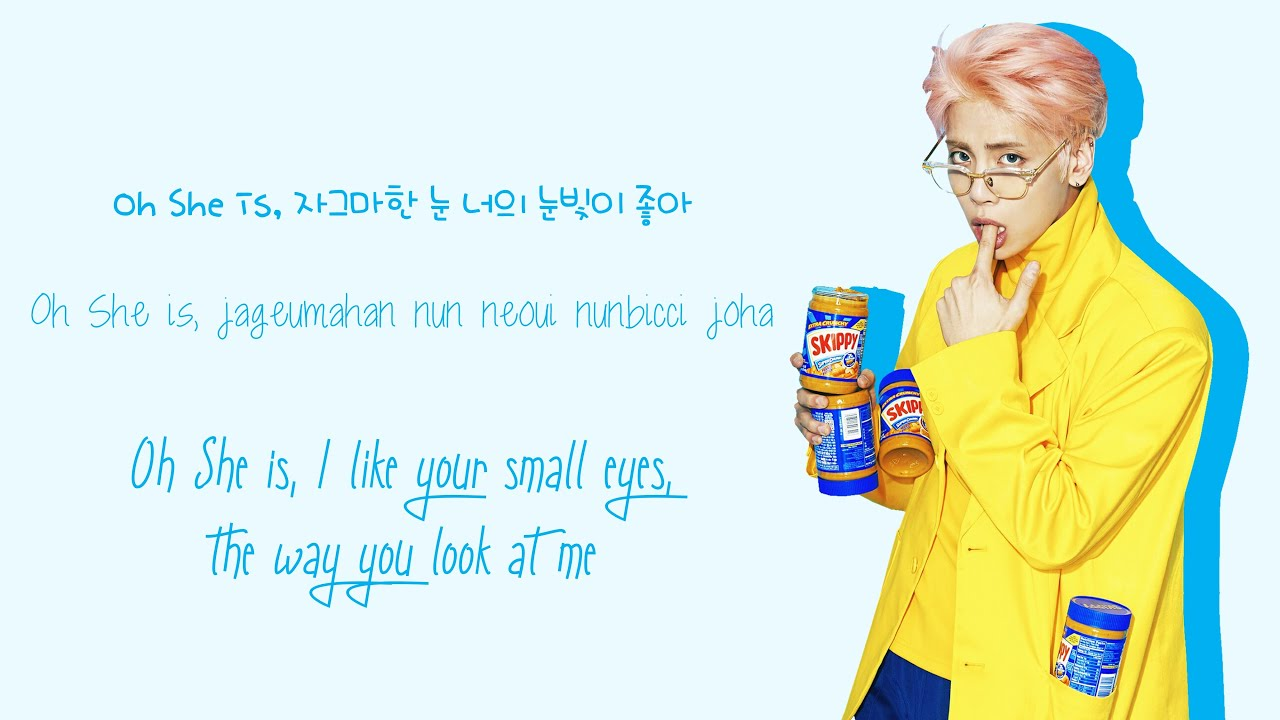 Lonely Jonghyun Lyrics Wallpaper Kpop - Exploring Mars