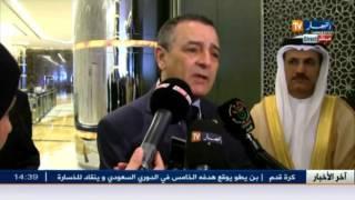 إنطلاق فعاليات منتدى الأعمال الإماراتي الجزائري بأبوظبي