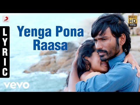 enga pona raasaa song lyrics