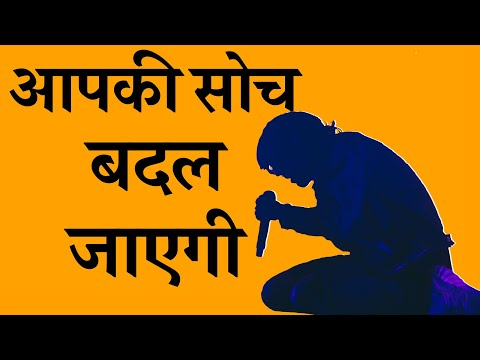 """Common Problem Of Beginner Singers """"Indian Classical Music Lessons/Tutorials Online"""" By Mayoor"""