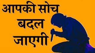 Common Problem Of Beginner Singers