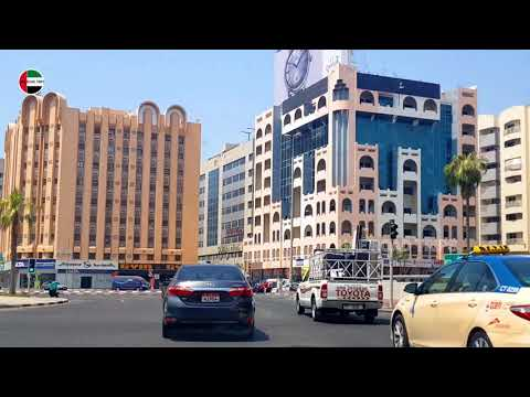 DEIRA DUBAI | DEIRA CITY CENTER | CLOCK TOWER | EMIRATES GROUP BUILDING | VLOG 203