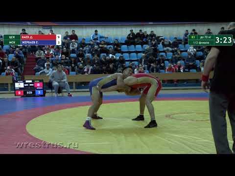Нусуевский-2017. в.б. 70 кг. Давид Баев - Евгений Жербаев. Полуфинал