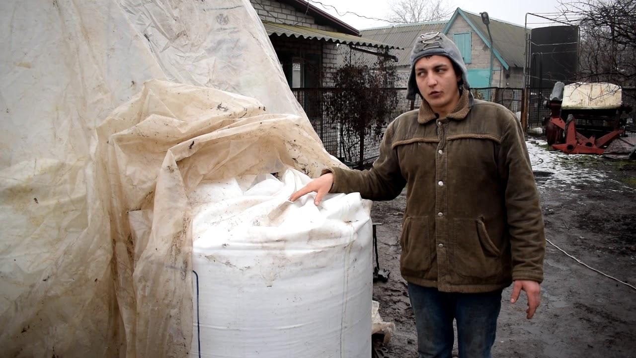 Продам селитра аммиачная цена, аммиачная селитра (нитрат аммония nh4no3) относится к числу минеральных, где купить в др. Городах. Селитра в таврийске · аммиачная селитра в украине. Похожие объявления. Реклама.