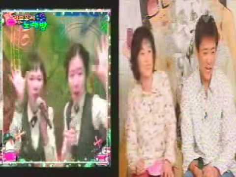 Funky Korean Girls Karaoke