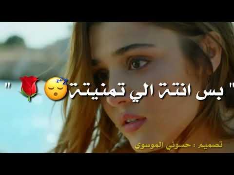 Download يااول حب حبيتة مع كلمات- ياسر عبد الوهاب Mp4 baru
