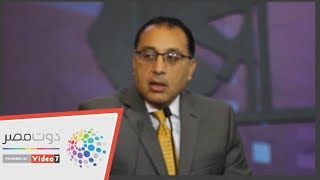 رئيس الوزراء: الحكومة تعمل بقوة لتطوير تصدير صناعة العقار المصرى