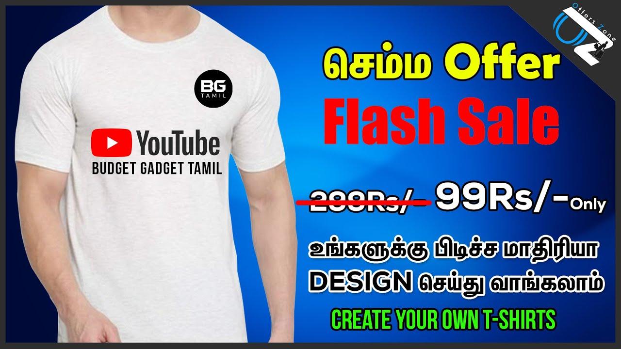 செம்ம Offer மிஸ் பன்னீராதிங்க அப்புறம் வருத்தப்படுவீங்க   Create Your Own Custom T-Shirt Only 99Rs/-