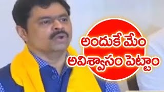 CM Ramesh Comments On YS Jagan Mohan Reddy | Mahaa News