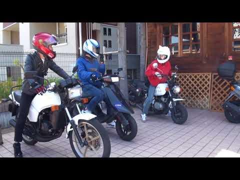 美人ライダー ヤマハ・フォーゲル カワサキ・AR125 YAMAHA VOGEL Kawasaki AR125 QB50 スズキ・ハイアップ Suzuki Hi UP スズキ ハイUP ままねこ