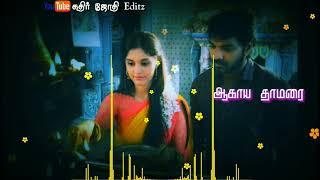 Agaya thamarai athu mann meethu pooththathu thamil old movie songs whatts apps status
