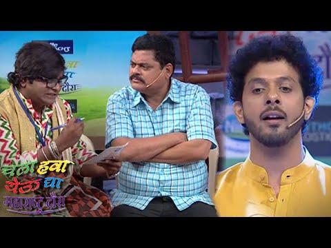 Chala Hawa Yeu Dya | Maharashtra Divas Special Episode | Mahesh Kale | Rinku Rajguru | Zee Marathi