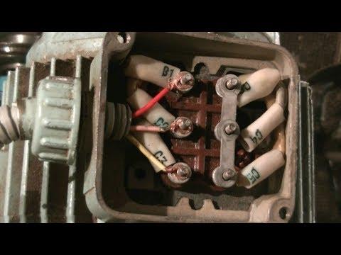 Как соединить электродвигатель звездой или треугольником