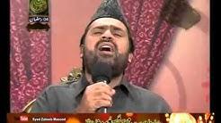 Mian Muhammad Baksh Kalam  Syed zabeeb masood
