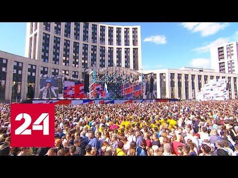 Митинг-концерт на Сахарова собрал более 100 тысяч гостей - Россия 24