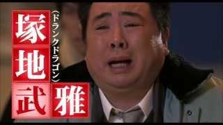 富山県 魚津が舞台!ハートウォーミング・ムービー!映画「げんげ」 主...